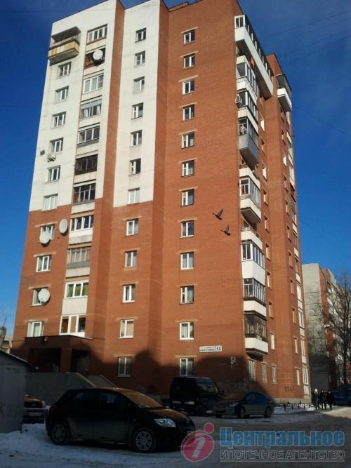 квартира Екатеринбург, С.СОРТИРОВКА, Ватутина
