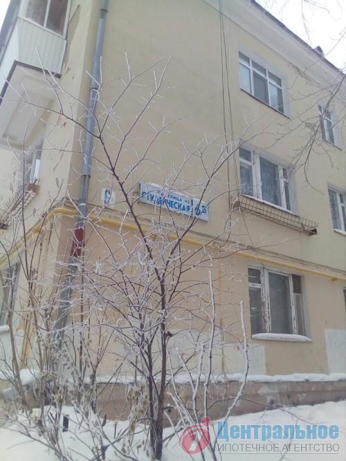 квартира Екатеринбург, ВТУЗГОРОДОК, Студенческая