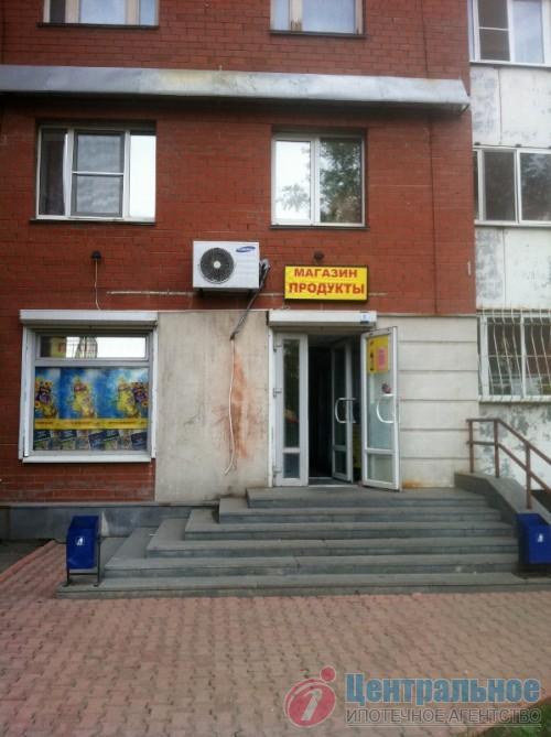 квартира Екатеринбург, С.СОРТИРОВКА, Таёжная